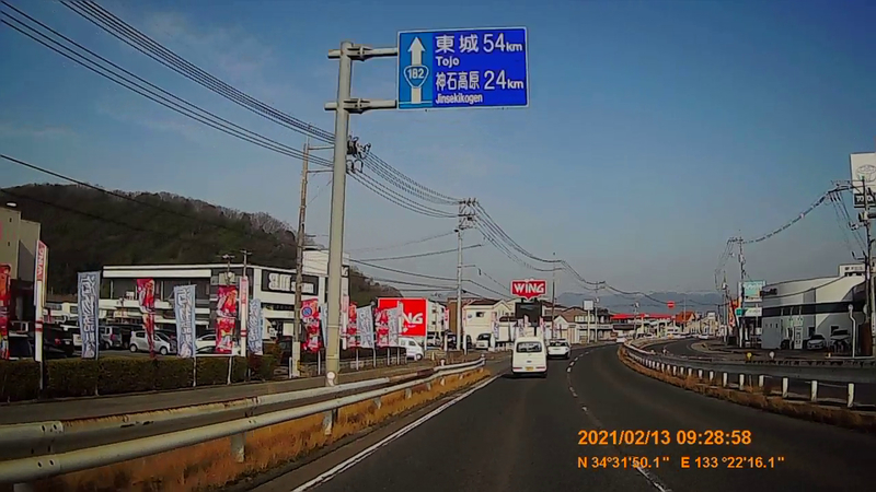 f:id:japan_route:20210418200230j:plain