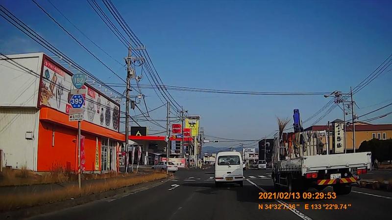 f:id:japan_route:20210418200236j:plain