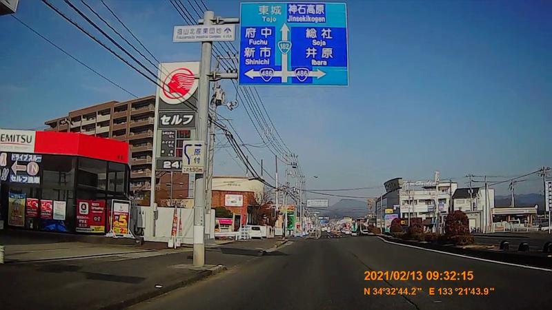 f:id:japan_route:20210418200249j:plain