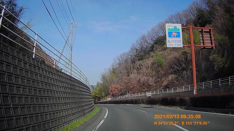 f:id:japan_route:20210418200318j:plain