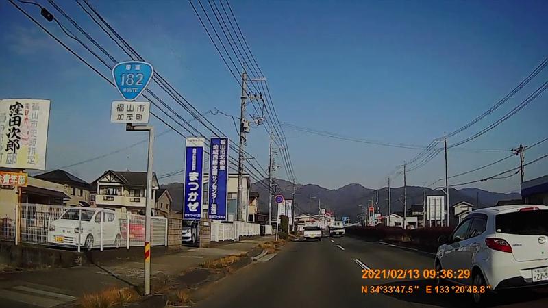 f:id:japan_route:20210418200324j:plain