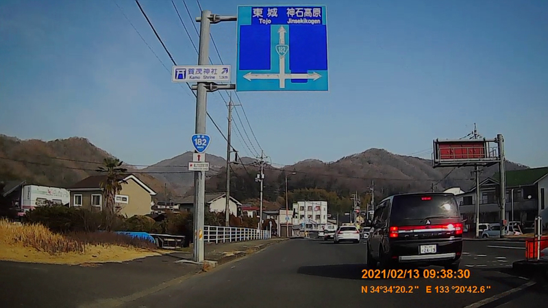 f:id:japan_route:20210418200329j:plain