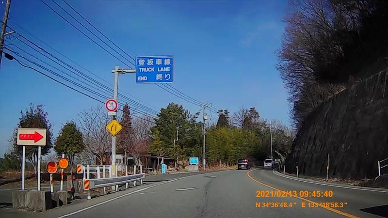 f:id:japan_route:20210418200528j:plain