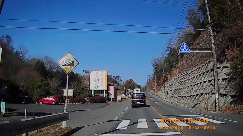f:id:japan_route:20210418200549j:plain