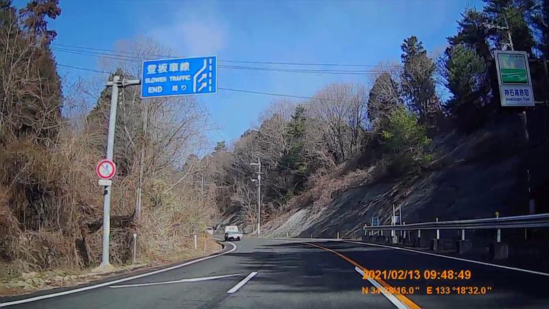 f:id:japan_route:20210418200555j:plain