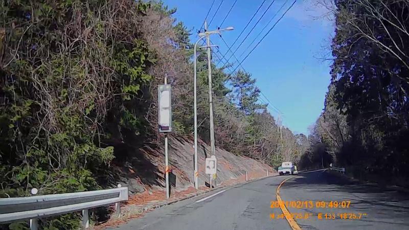 f:id:japan_route:20210418200601j:plain