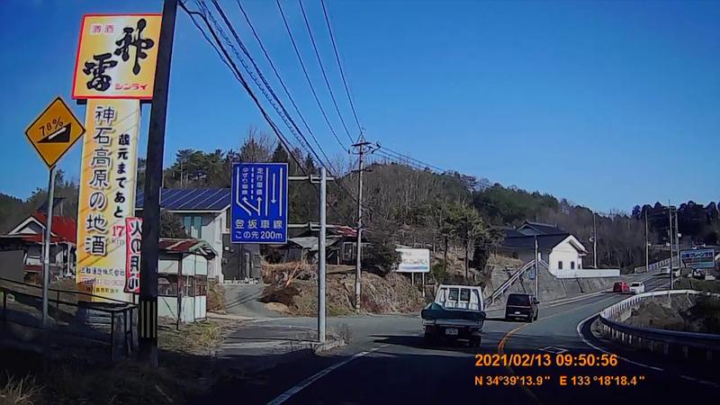 f:id:japan_route:20210418200633j:plain