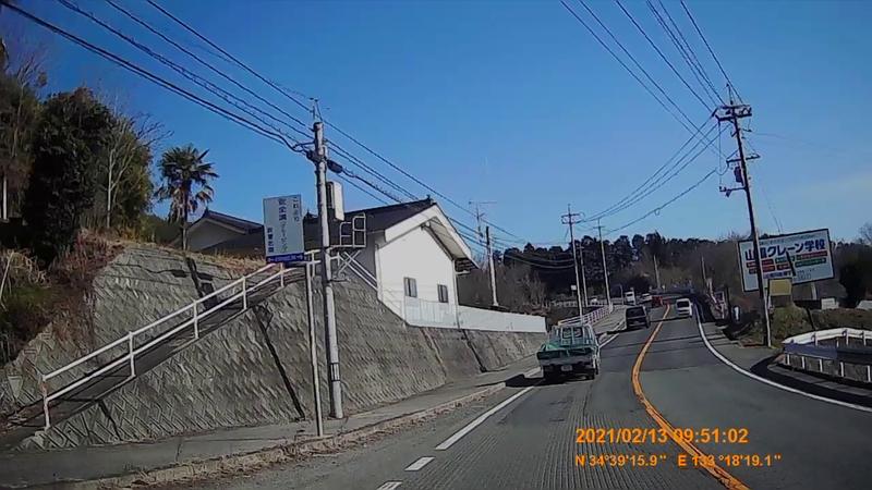 f:id:japan_route:20210418200639j:plain