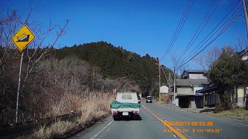 f:id:japan_route:20210418200655j:plain