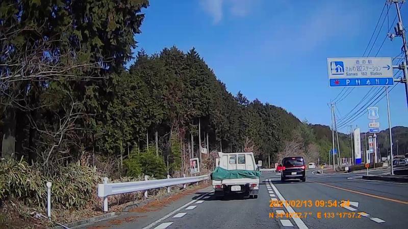 f:id:japan_route:20210418200701j:plain