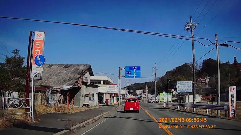 f:id:japan_route:20210418200728j:plain