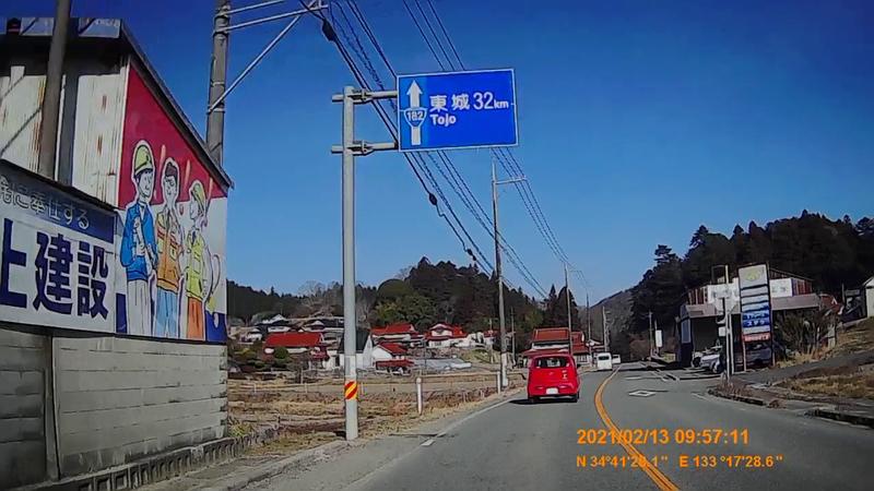 f:id:japan_route:20210418200735j:plain