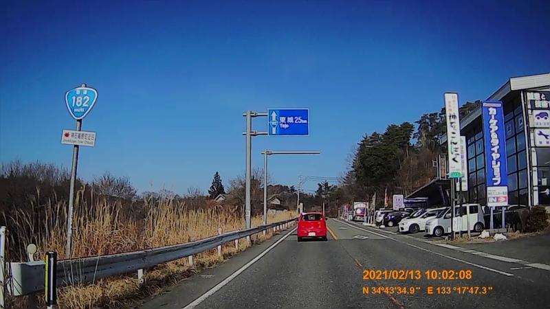 f:id:japan_route:20210418200818j:plain