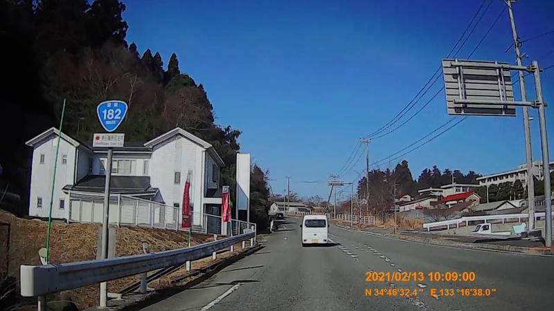 f:id:japan_route:20210418200857j:plain