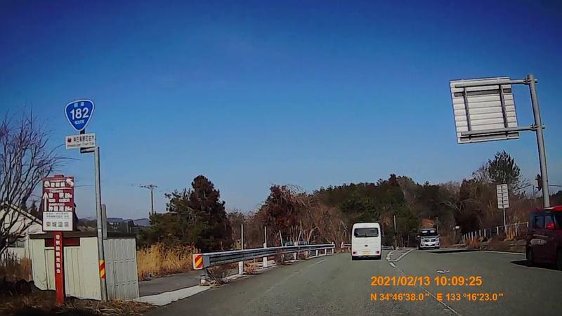 f:id:japan_route:20210418200902j:plain