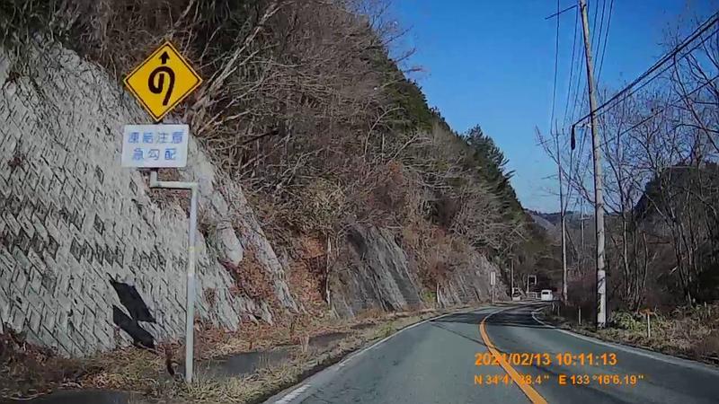 f:id:japan_route:20210418200927j:plain