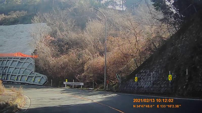 f:id:japan_route:20210418200958j:plain