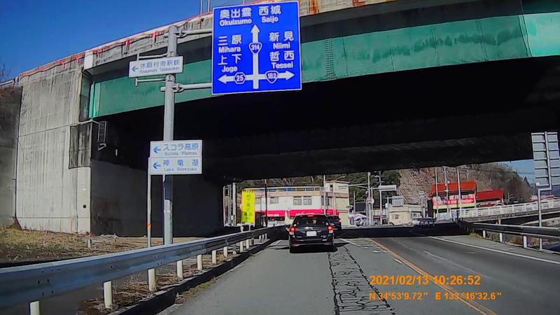 f:id:japan_route:20210418201215j:plain