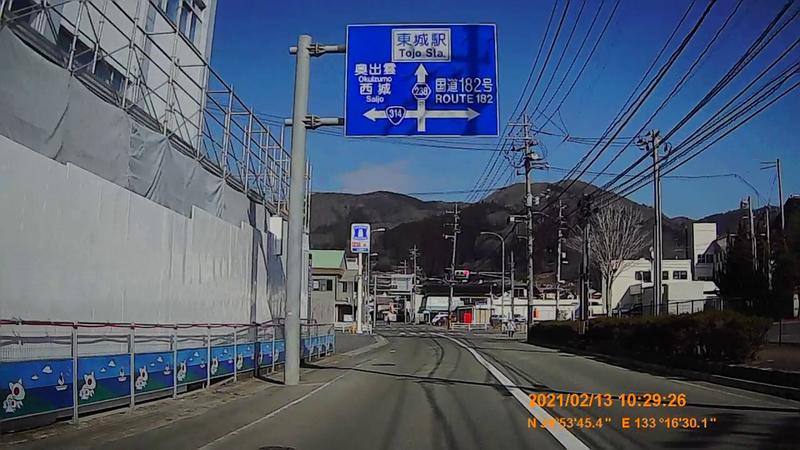 f:id:japan_route:20210418201305j:plain