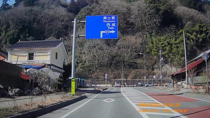 f:id:japan_route:20210418201317j:plain