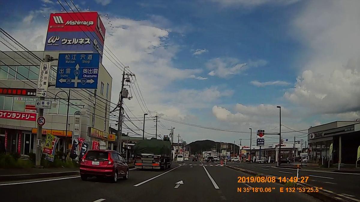 f:id:japan_route:20210418201325j:plain
