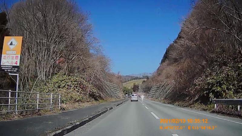 f:id:japan_route:20210418201408j:plain