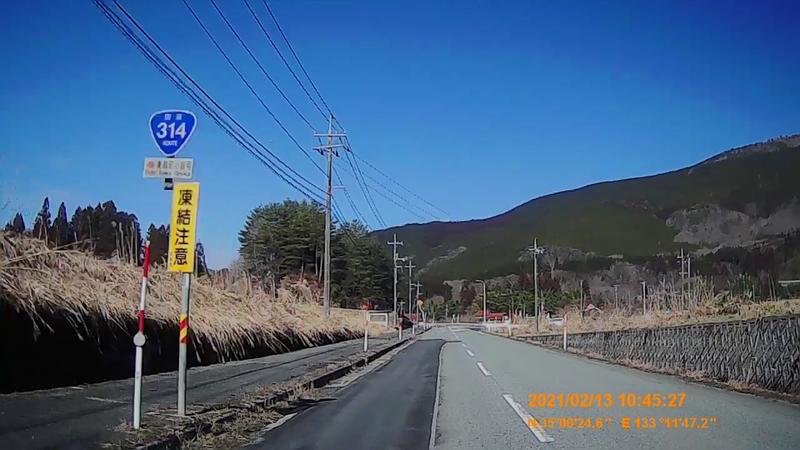 f:id:japan_route:20210418201536j:plain