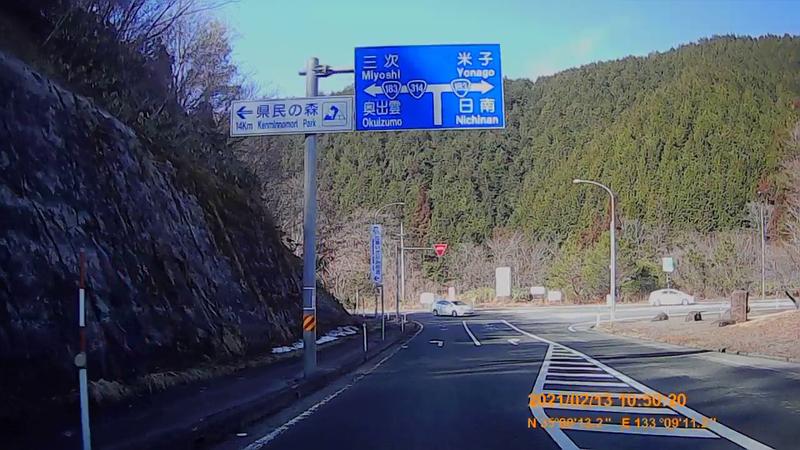 f:id:japan_route:20210418201615j:plain