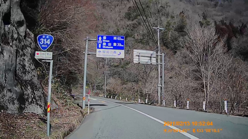 f:id:japan_route:20210418201705j:plain