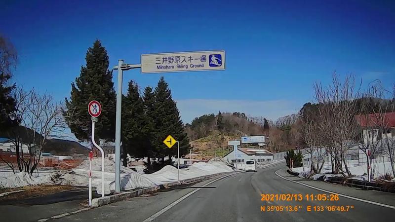 f:id:japan_route:20210418201851j:plain