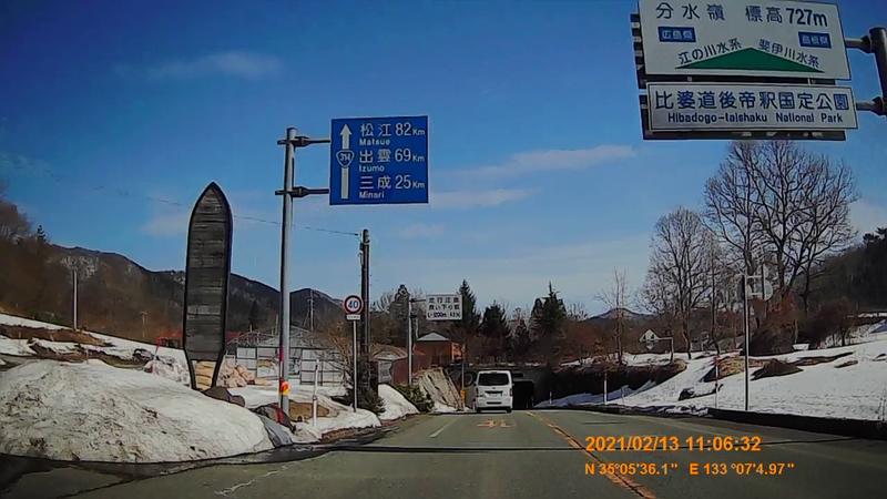 f:id:japan_route:20210418201904j:plain