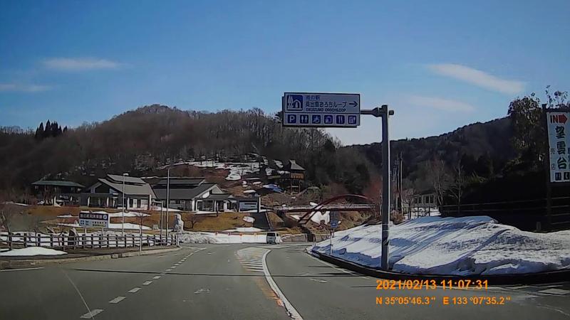 f:id:japan_route:20210418201921j:plain