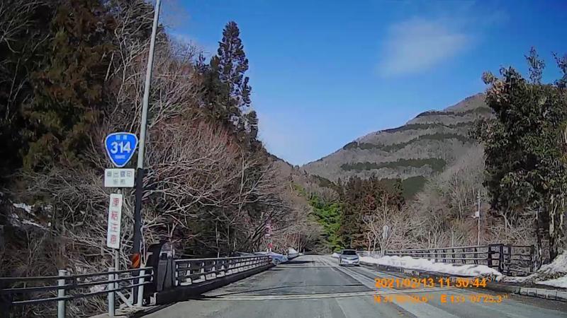 f:id:japan_route:20210418202038j:plain