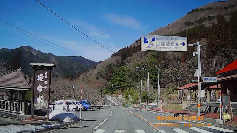 f:id:japan_route:20210418202044j:plain