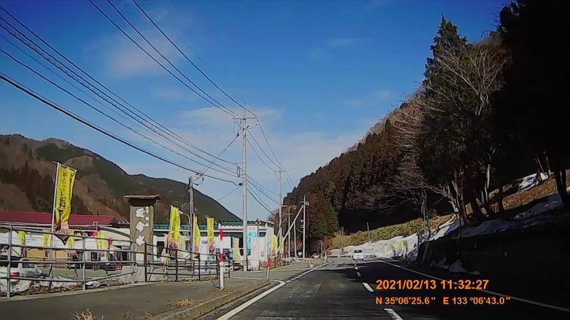 f:id:japan_route:20210418202050j:plain