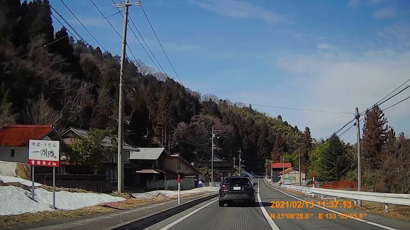f:id:japan_route:20210418202130j:plain