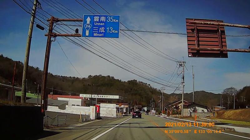 f:id:japan_route:20210418202143j:plain