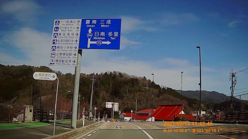 f:id:japan_route:20210418202206j:plain