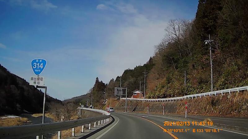 f:id:japan_route:20210418202219j:plain