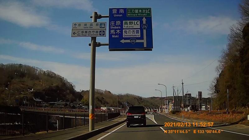 f:id:japan_route:20210418202331j:plain
