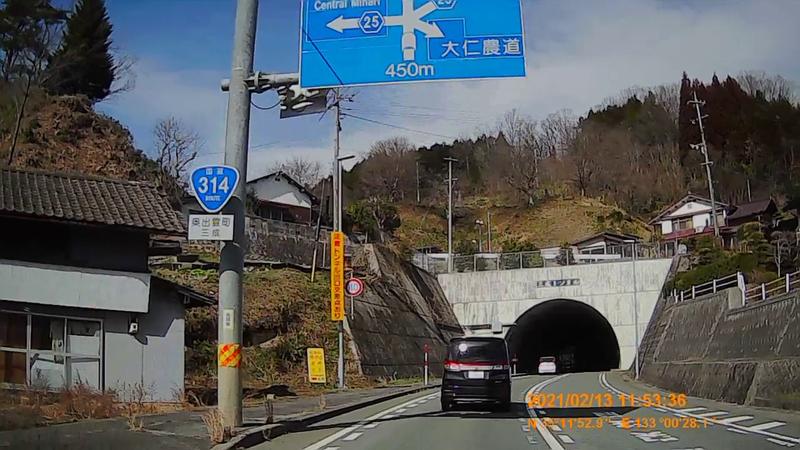 f:id:japan_route:20210418202353j:plain
