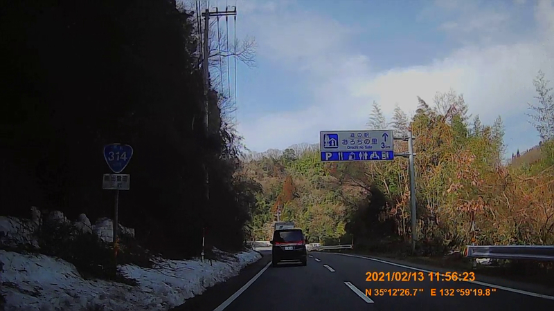 f:id:japan_route:20210418202422j:plain