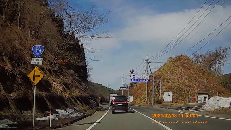 f:id:japan_route:20210418202444j:plain