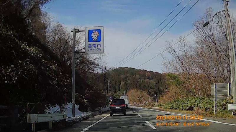 f:id:japan_route:20210418202450j:plain