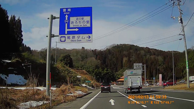 f:id:japan_route:20210418202455j:plain