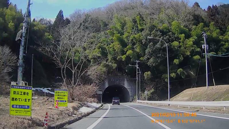 f:id:japan_route:20210418202501j:plain