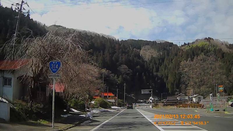 f:id:japan_route:20210418202554j:plain