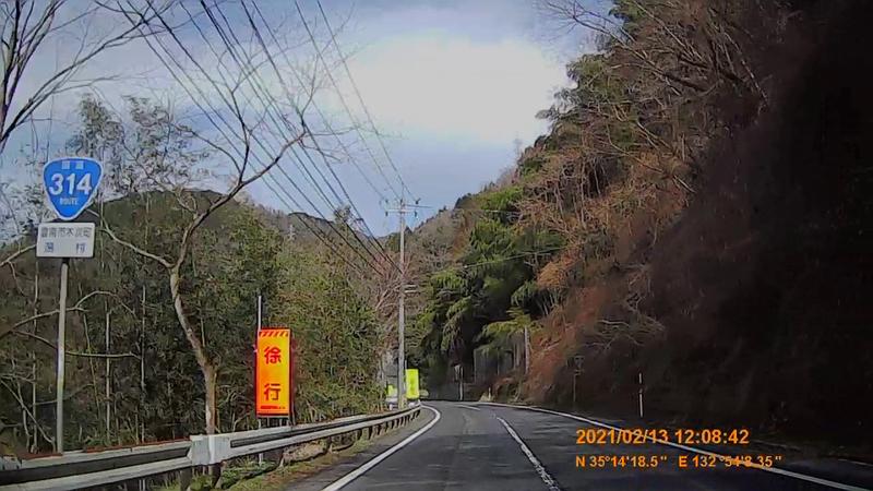 f:id:japan_route:20210418202626j:plain