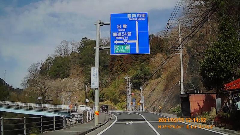 f:id:japan_route:20210418202725j:plain