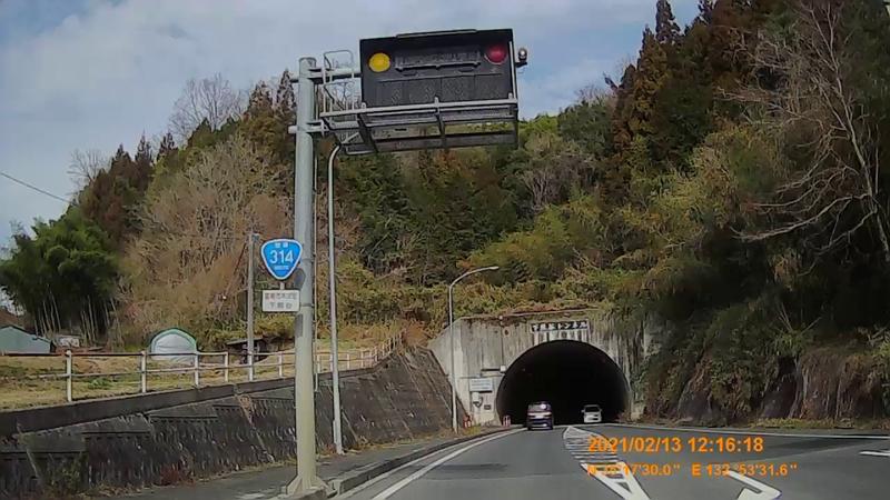 f:id:japan_route:20210418202757j:plain